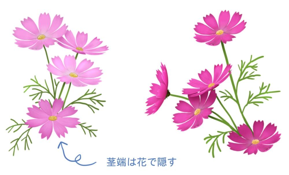 花ブラシの使用例1