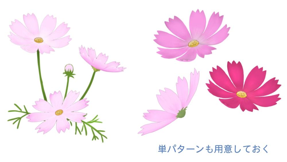 花ブラシの使用例2