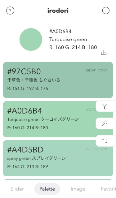 直感的なUIで好みの配色が探せるアプリ「irodori」
