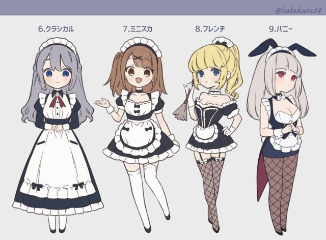 メイド服25種類2