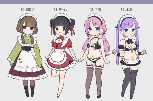 メイド服25種類3