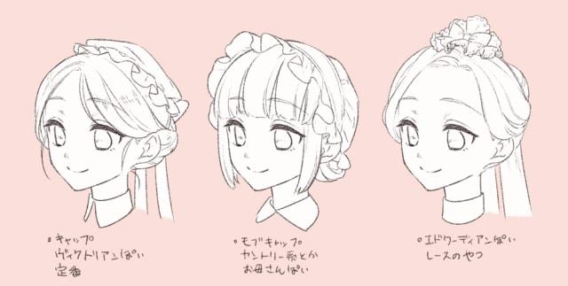メイドさんの髪飾り1