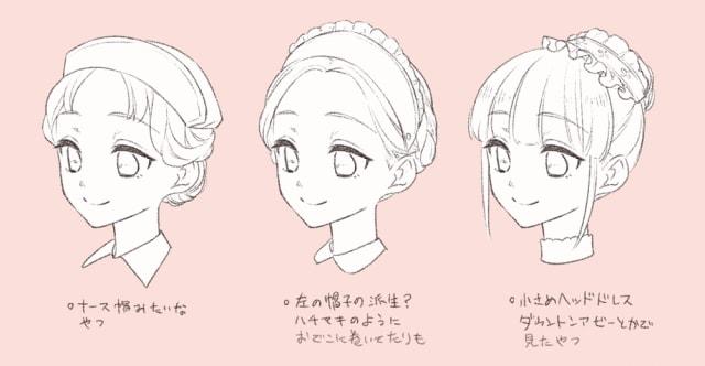 メイドさんの髪飾り3