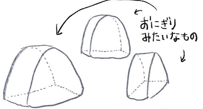 体育座りの簡単な描き方は、おしりから下部分を「おにぎりの形」としてとらえるもの。