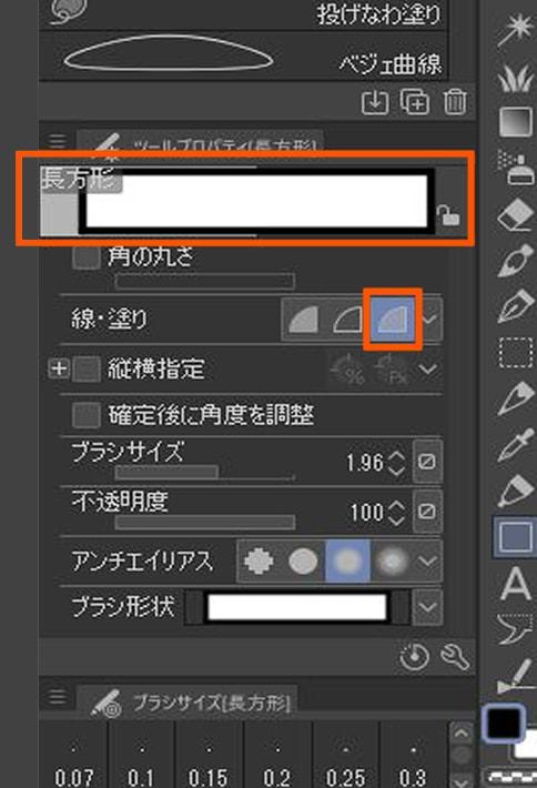 図形ツールの設定