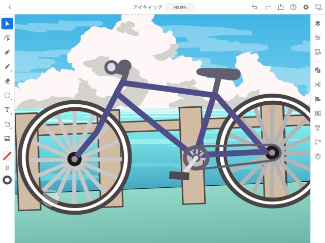 自転車の完成