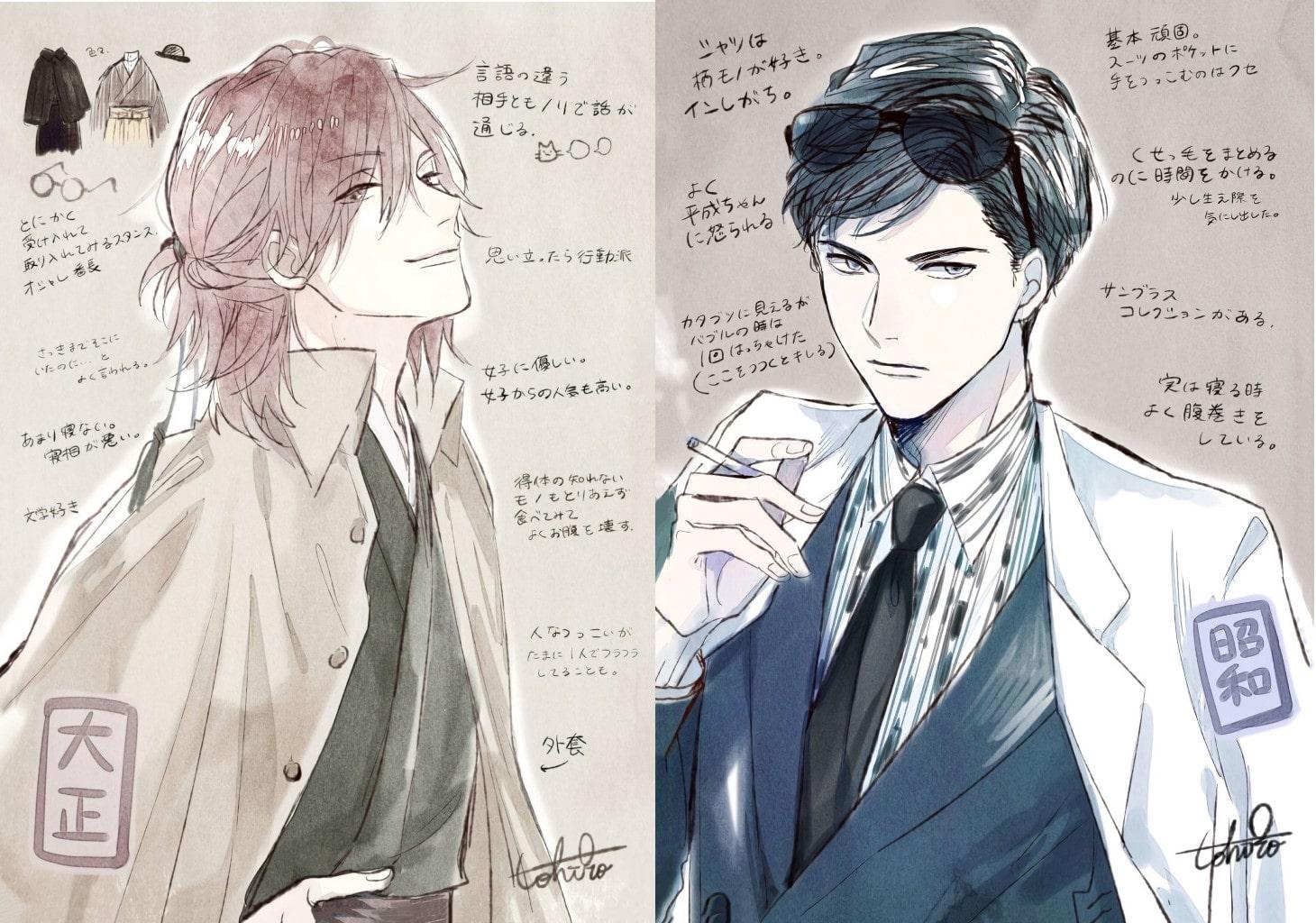 志島とひろ先生『元号男子』の中心キャラ、大正・昭和・平成・令和の4人。それぞれの時代を反映するキャラ付けがされている。