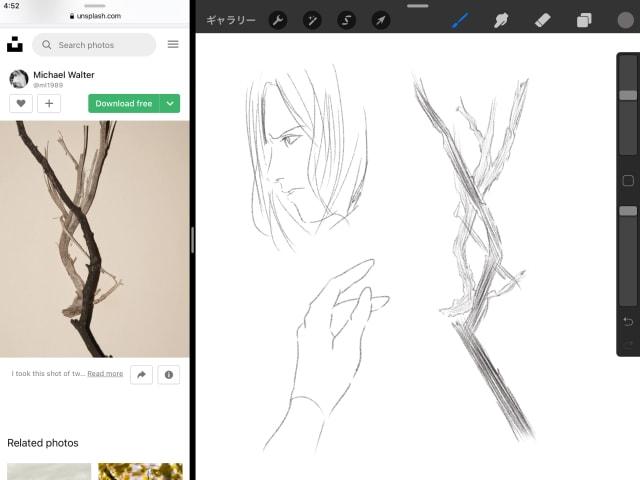 iPadとProcreateでお絵描き
