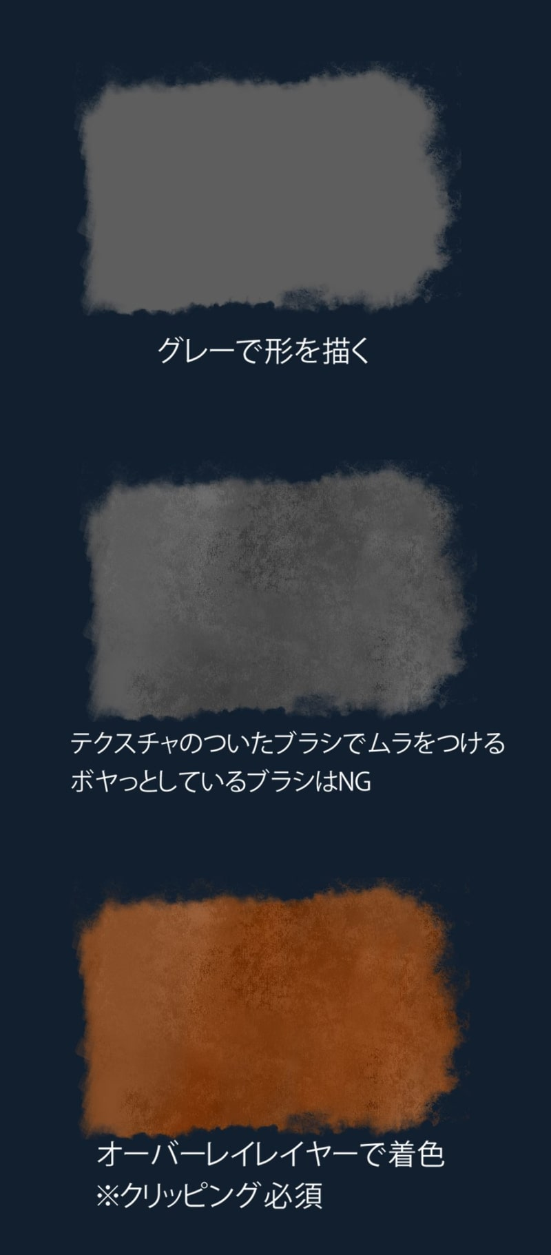 レンガの描き方序盤